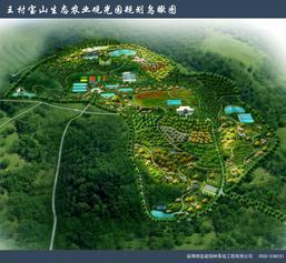 农业生态园设计找缔造者