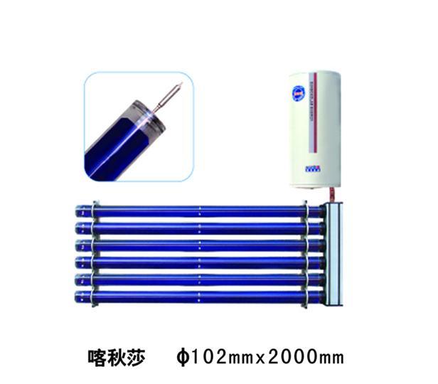 阳台壁挂太阳能,热管u型管集热器,大管102