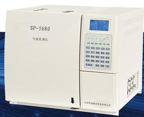 气相色谱仪SP-5680