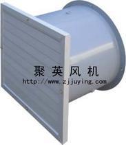 低噪声轴流风机—浙江聚英风机工业
