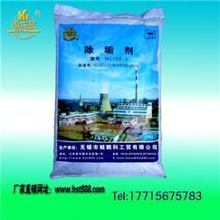 高效浓缩型锅炉除垢剂