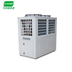 亿思欧低温采暖风冷热泵机组