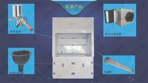 消毒柜 4S店调漆室排毒柜 汽修厂专用