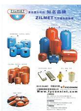 意大利ZILMET气压罐