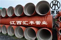 高强度FRPP聚丙烯双壁加筋波纹管生产厂家