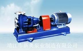 供应IH型化工离心泵