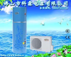 向空气要热水_空气能热泵热水器