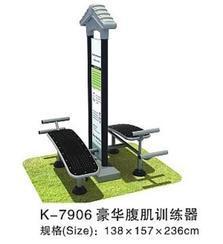 户外健身器材,室外健身器材,户外健身路径,小区健身器材