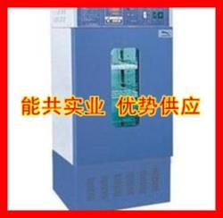 BPMJ-70F/BPMJ-150F霉菌培养箱(液晶屏)上海一恒