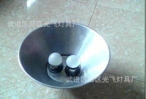厂家批发铝罩LED灯罩