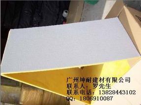广东韶关市702天花板 天花吊顶材料