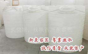 10吨耐腐蚀储罐