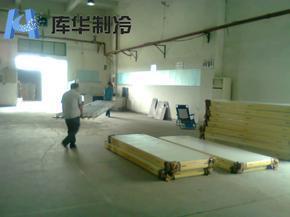 食品保鲜冷库设计冷库安装工程公司——库华制冷
