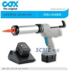 电动胶枪,COX电动胶枪,、防静电压克力板|防静电亚加力板