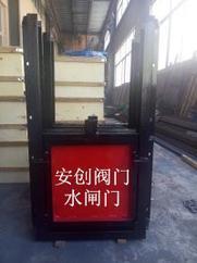 不锈钢闸门