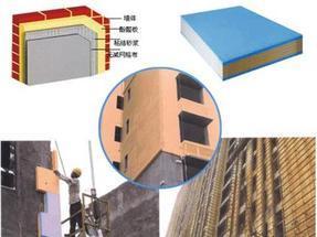 优质外墙酚醛板