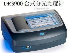 HACH分光光度计DR3900