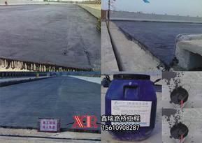 改性沥青桥面防水涂料