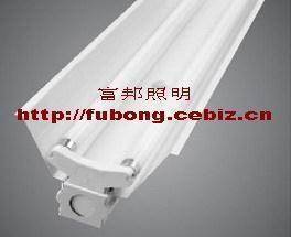 富邦照明T5双支带罩支架