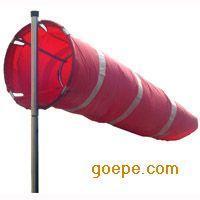 TFD-03加强型风向袋