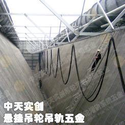 上悬挂滑轮滑轨五金悬挂系统吊轮吊轨