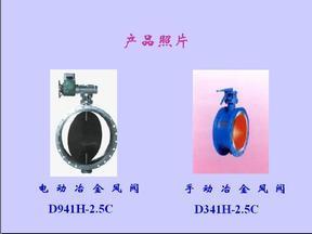 北京通风阀门专业制造厂家