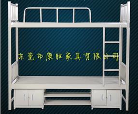 工厂工人宿舍床-上下双层铁架床