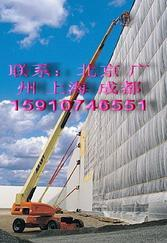 出租JLG高空作业平台|高空作业平台15910746551