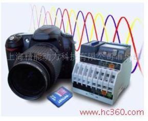 PQube在线电能质量监测分析仪2256,电力监测谐波分析