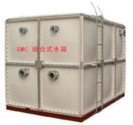 SMC组合玻璃钢水箱价格