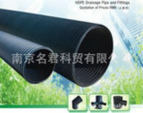 联塑HDPE双壁波纹管