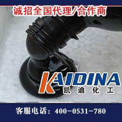 原油清洗剂批发