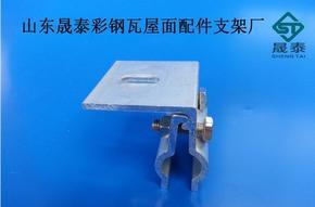 山东L型铝合金防风夹具