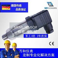 压力传感器HTP420