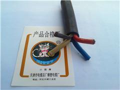 myq矿灯用电缆myq矿用电缆500V