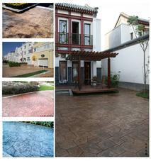 混凝土艺术压印地坪系统