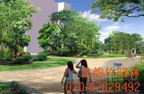 广州富韵竹参加园林工程投标