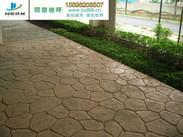 莱芜压模地坪/莱芜彩色混凝土/莱芜艺术压花地坪/莱芜压模混凝土