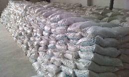 山东不发火地坪砂浆生产厂家