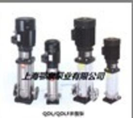 供应轻型多级离心泵