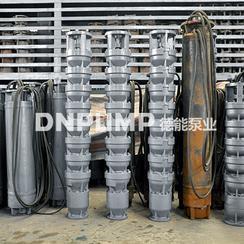 天津德能井用潜水泵生产厂家