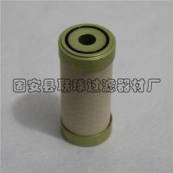 高压滤芯组件MKB00-1107140