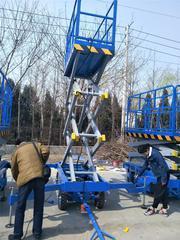 供应移动剪叉式升降电梯,剪叉式移动货梯