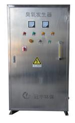 水厂医院专用臭氧发生器