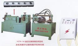 钢筋加工机械-液压调直机