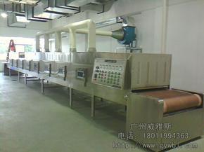 蝇蛆干微波加热设备