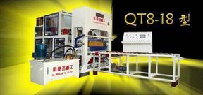 铭达重工机械公司供应供应 免烧砖机及砌块机械,制砖机