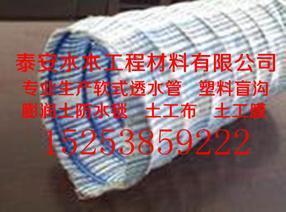 三门峡软水透水管多少钱请咨询15253859222