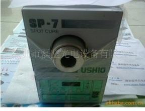 USHIOSP-7光源机器用滤光片