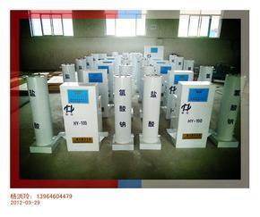 北京二氧化氯发生器 价格合适 产品质量保证